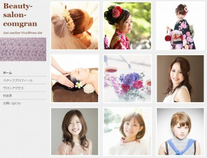beauty-salon-demo01